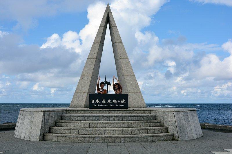 日本一周4日目 【北海道】日本の最北端・宗谷岬へ!