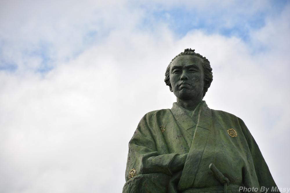 日本一周57日目 【高知】坂本龍馬と土佐の海・牧野植物園