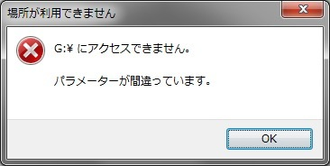 th_画像1.jpg