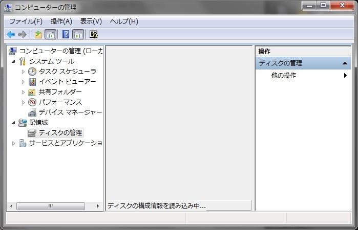 th_画像4.jpg