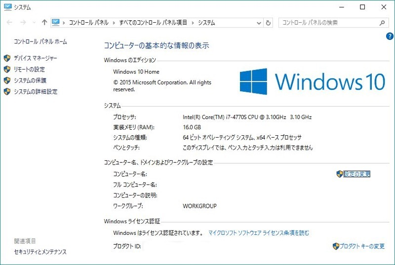 th_windows10-3.jpg