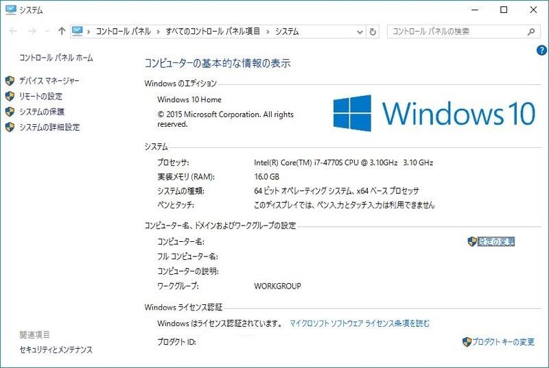 th_windows10-3.jpg