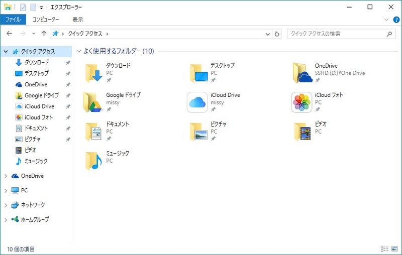 th_windows10-2.jpg