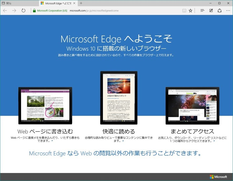 th_windows10-4.jpg