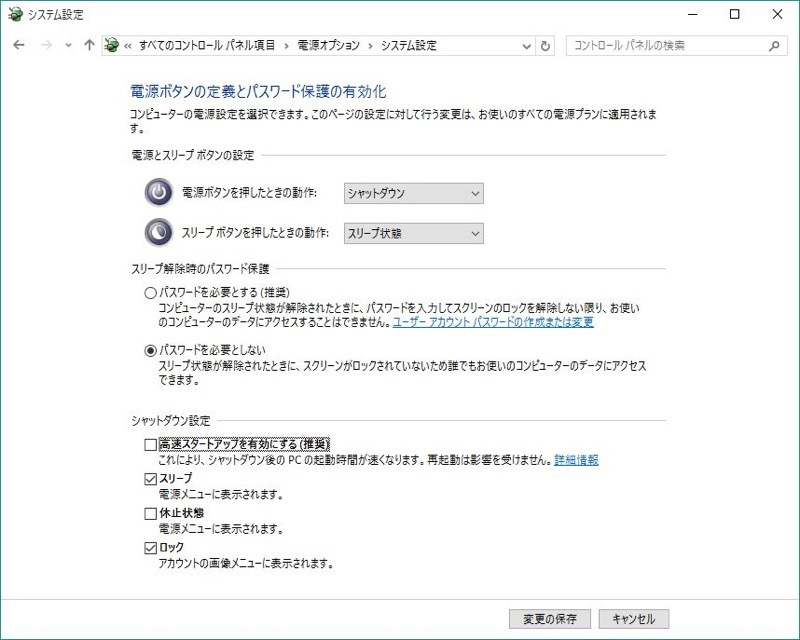 th_windows10-5.jpg