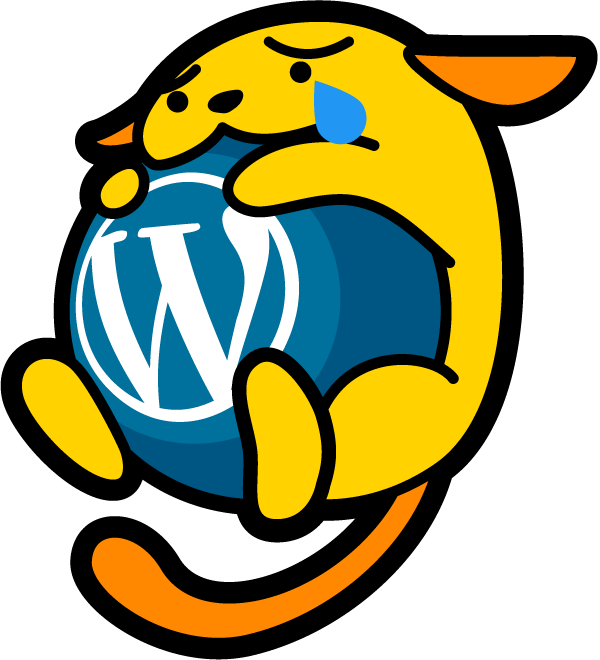 WordPress アドレス (URL)を変更してログイン出来ない場合の対応方法
