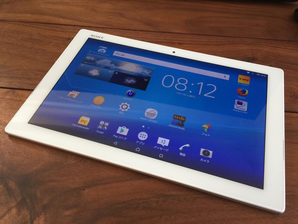 海外版SIMフリー Xperia Z4 Tablet SGP771 を買ってしもうた!