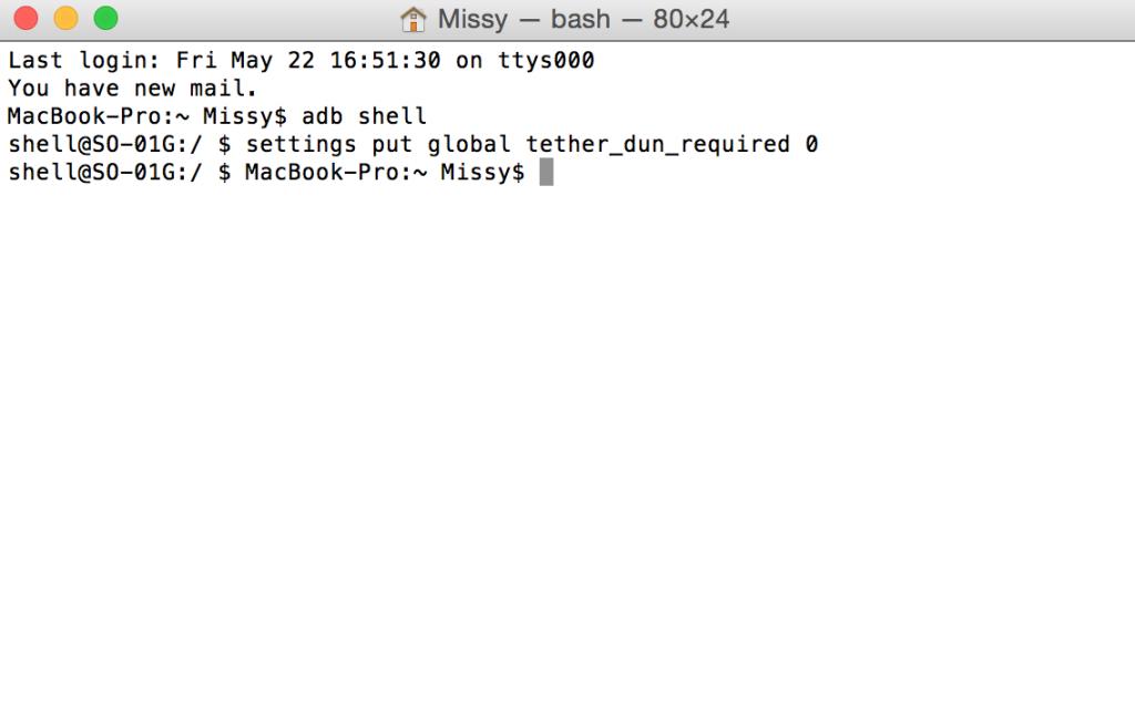 Root化不要!MVNOでテザリングをする方法