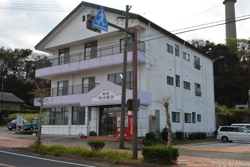 日本一周51日目【鹿児島】フェリーで九州へ