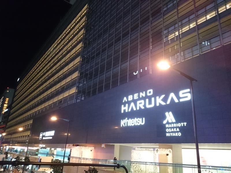 日本一周62日目【大阪】大阪城と食べ歩き