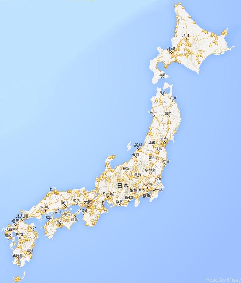 日本一周・車中泊の旅まとめ 気になる費用も!