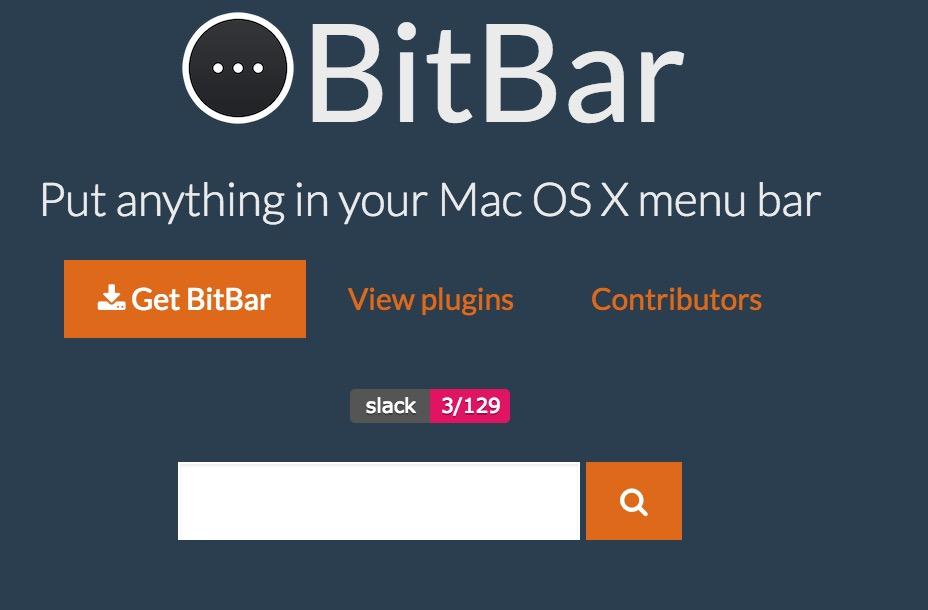 BitBarとClipboard HistoryでMACのクリップボード履歴を管理する