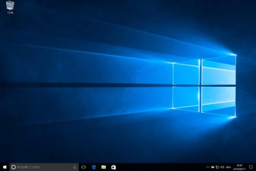 windows10を快適に使うための おすすめ設定8選!