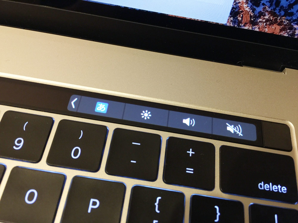 新型MacはTouchBarで簡単!USキーボードの日本語入力切替