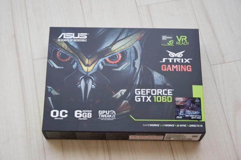 STRIX-GTX1060-DC2O6G