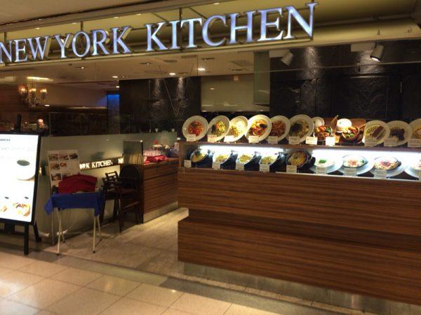 仙台ニューヨークキッチン