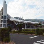 屋久島ビジターセンター