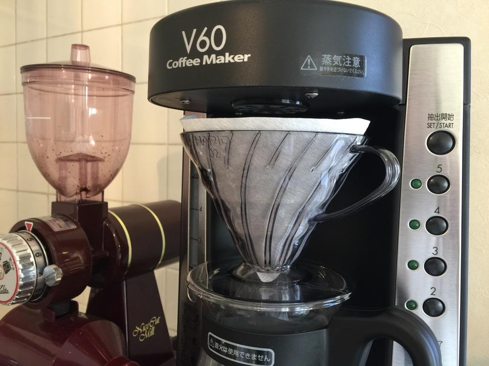 最強のコーヒーメーカー ハリオ 珈琲王 V60  レビュー