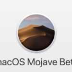 macOS Mojave 動作確認アプリリスト