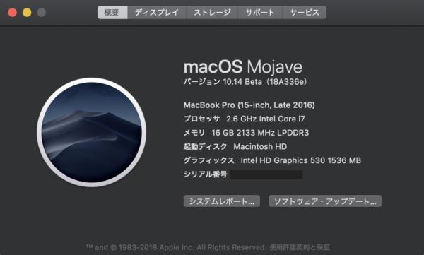 macOS Mojave 動作確認アプリリスト | iT-STUDIO ホームページ